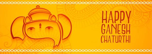 Bannière de festival décoratif jaune ganesh heureux chaturthi