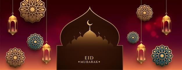 Bannière de festival ed traditionnelle avec décoration islamique