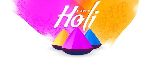 Bannière de festival hindou abstrait holi heureux