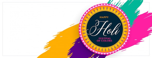 Bannière de festival indien coloré joyeux holi