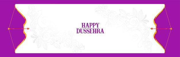 Bannière de festival indien heureux dussehra avec arc et flèche