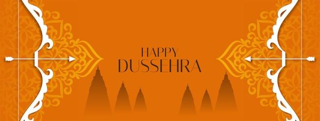 Bannière de festival indien heureux dussehra avec conception d'arc