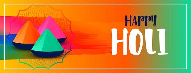 Bannière de festival indien joyeux coloré