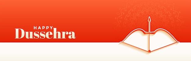 Bannière de festival indien traditionnel heureux dussehra avec arc et flèche