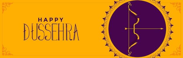 Bannière de festival indien traditionnel heureux dussehra avec dhanush baan