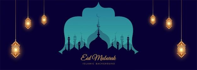 Bannière de festival islamique eid mubarak