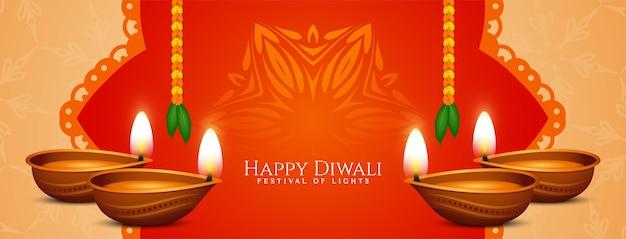 Bannière de festival religieux heureux diwali avec lampes