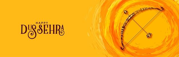 Bannière de festival traditionnel heureux dussehra avec arc et flèche