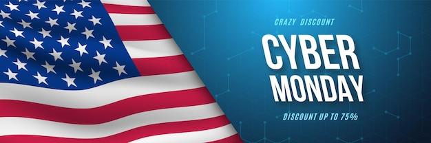 Bannière festive du cyber monday avec drapeau américain et microcircuit bleu