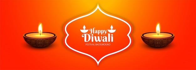 Bannière de fête décorative diwali coloré