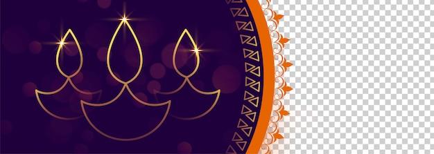 Bannière de la fête du diwali hindou