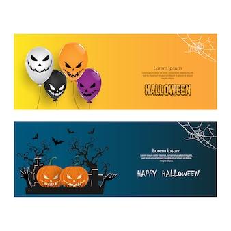 Bannière de fête d'halloween ou cartes de vœux