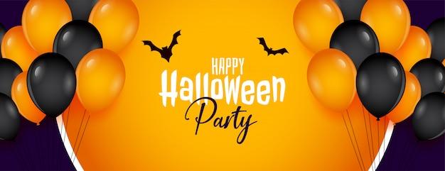 Bannière de fête halloween heureuse avec décoration de ballons