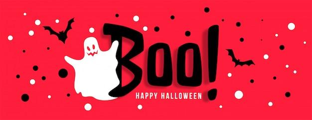 Bannière de fête halloween heureuse avec fantôme blanc