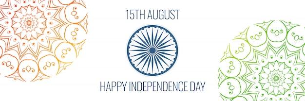 Bannière de la fête de l'indépendance du 15 août dans un style créatif