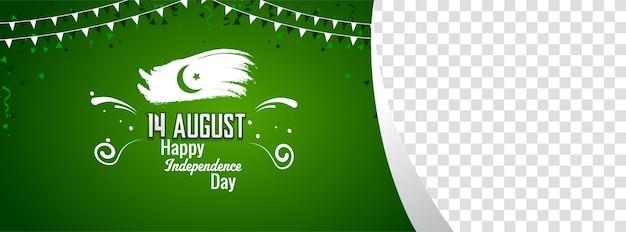 Bannière de la fête de l'indépendance du pakistan
