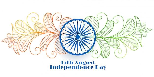 Bannière de la fête de l'indépendance indienne créative