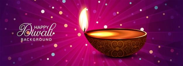 Bannière de fête indienne