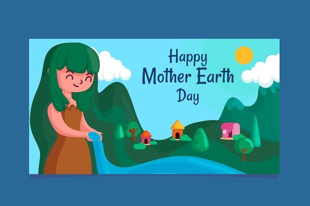 Bannière de la fête des mères au design plat