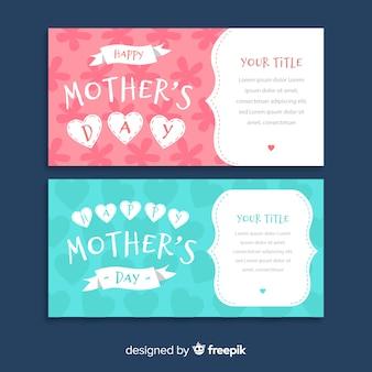 Bannière de fête des mères calligraphiques