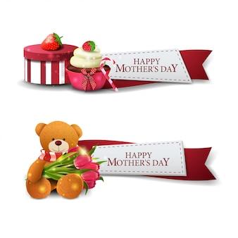 Bannière de fête des mères cliquable pour site web sous forme de rubans
