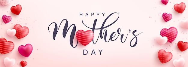 Bannière de la fête des mères avec des coeurs doux