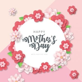 Bannière de la fête des mères moderne avec des fleurs en papier découpé