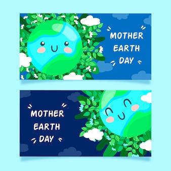 Bannière de la fête des mères terre planète heureuse