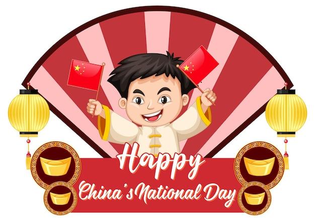 Bannière de la fête nationale de la chine heureuse avec un personnage de dessin animé de garçon chinois