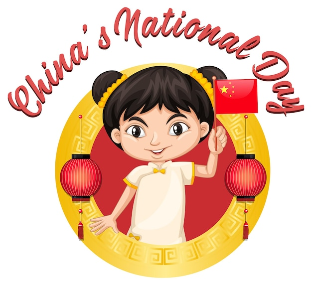 Bannière de la fête nationale de la chine avec un personnage de dessin animé de fille chinoise