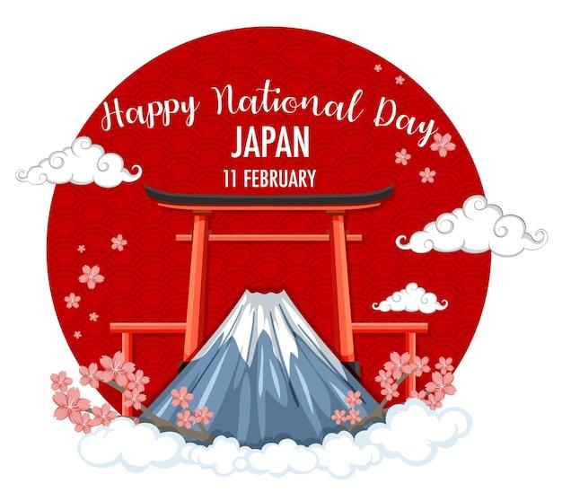 Bannière de la fête nationale du japon heureux avec la porte torii et le mont torii