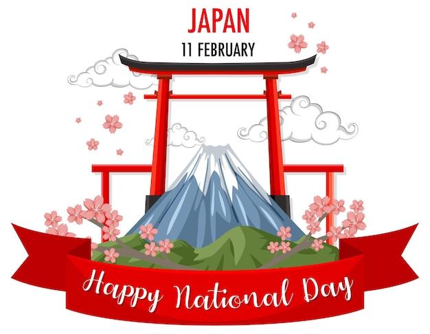 Bannière de la fête nationale du japon avec porte du sanctuaire torii