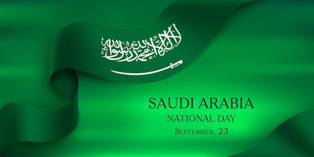 Bannière de la fête nationale du royaume d'arabie saoudite