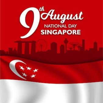 Bannière de la fête nationale de singapour avec le drapeau de singapour.