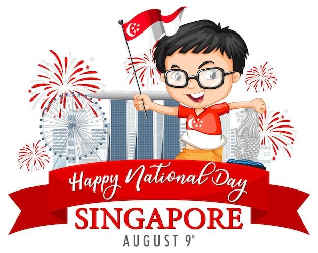 La bannière de la fête nationale de singapour avec un garçon tient le personnage de dessin animé du drapeau de singapour