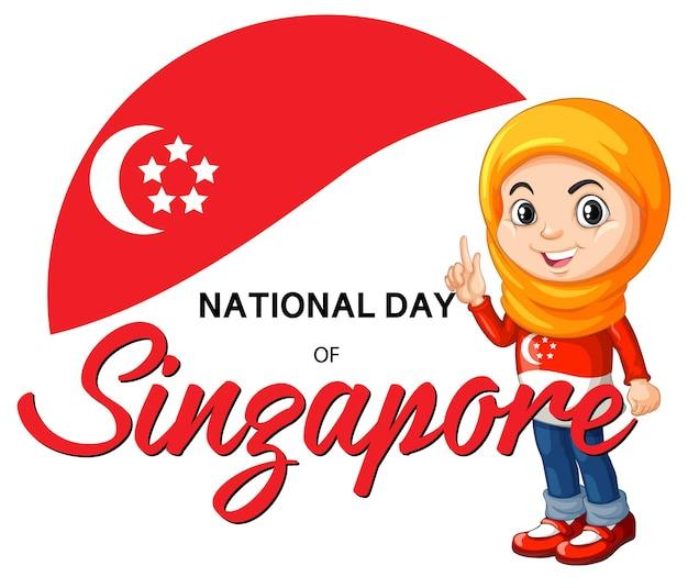 Bannière de la fête nationale de singapour avec un personnage de dessin animé de fille musulmane