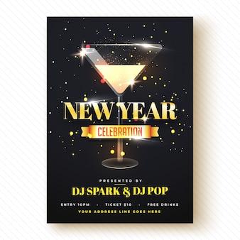 Bannière de fête de nouvel an ou conception de flyer.