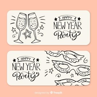 Bannière de fête de nouvel an
