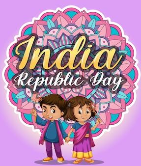 Bannière de la fête de la république de l'inde avec des personnages pour enfants