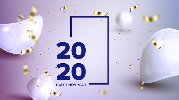 Bannière des fêtes célébrant 2020