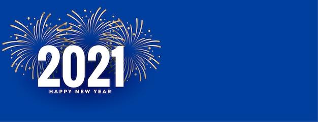 Bannière de feux d'artifice de célébration du nouvel an 2021
