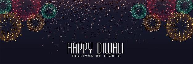 Bannière de feux d'artifice du festival pour diwali