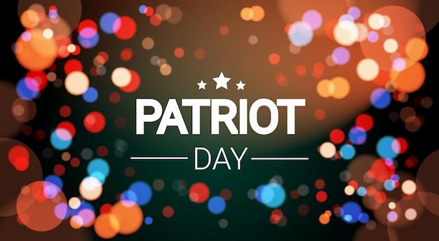 Bannière des feux d'artifice de vacances aux états-unis, national patriot day
