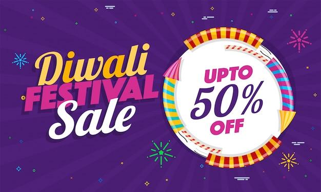 Bannière flat 50% diwali festival sale.