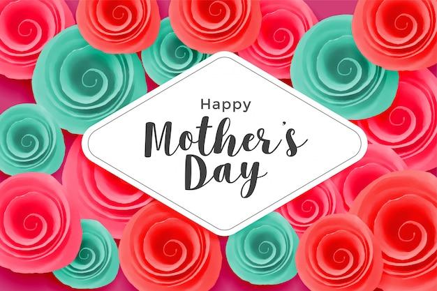 Bannière de fleur de belle fête des mères