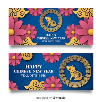Bannière florale du nouvel an chinois