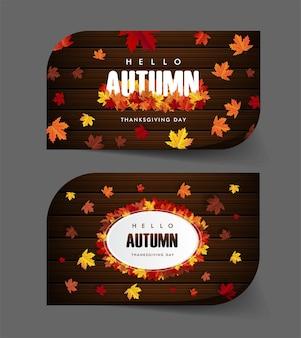 Bannière de fond de feuille d'érable d'automne