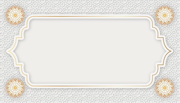 Bannière de fond islamique vide mawlid al nabi avec motif et forme arabes