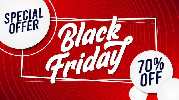 Bannière de fond simple vendredi noir