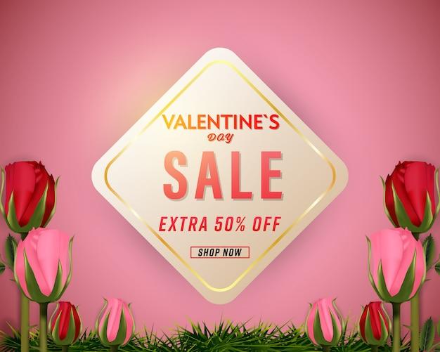 Bannière de fond de vente de saint valentin